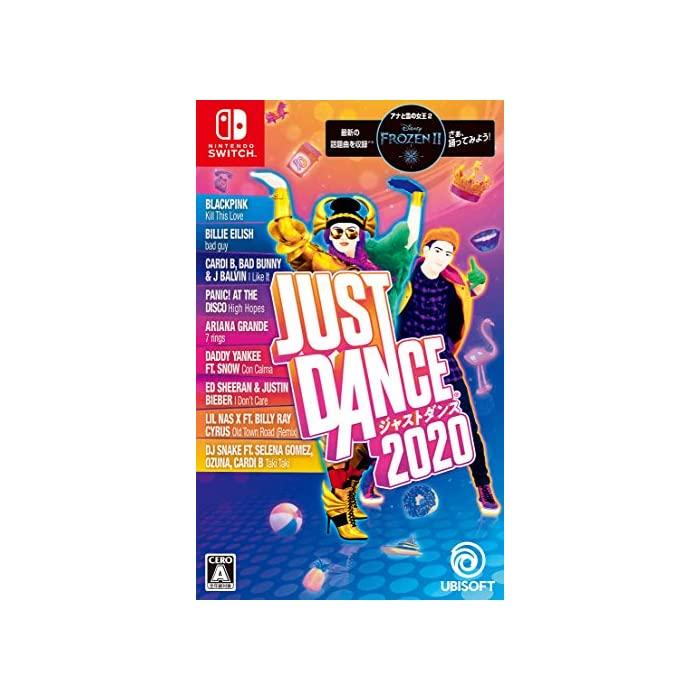 저스트 댄스2020 - Switch, 단일상품