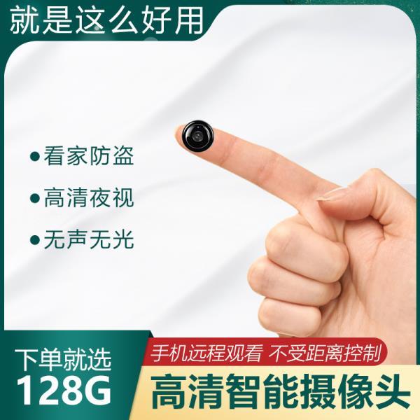 마이크로 WIFI 무선 카메라 소형 스마트폰 연동 HD 가정용 CCTV 블랙박스 액션캠, 02 [오늘 특별 제공] Fisheye 카메라 + 양방향 대화 + 클라우드 스토리지 + 원격 + wifi + 나이트 비전.