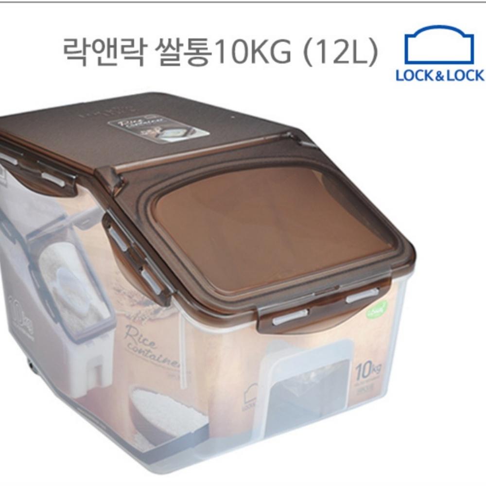 브라운 락앤락 진공 쌀통 10KG