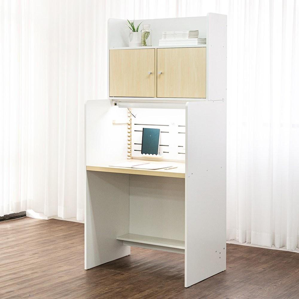아이디어스터디 피타 독서실책상 화이트 & 자작나무 + 자연광LED 수납장 세트, 피타 책상+LED화이트+수납장 세트