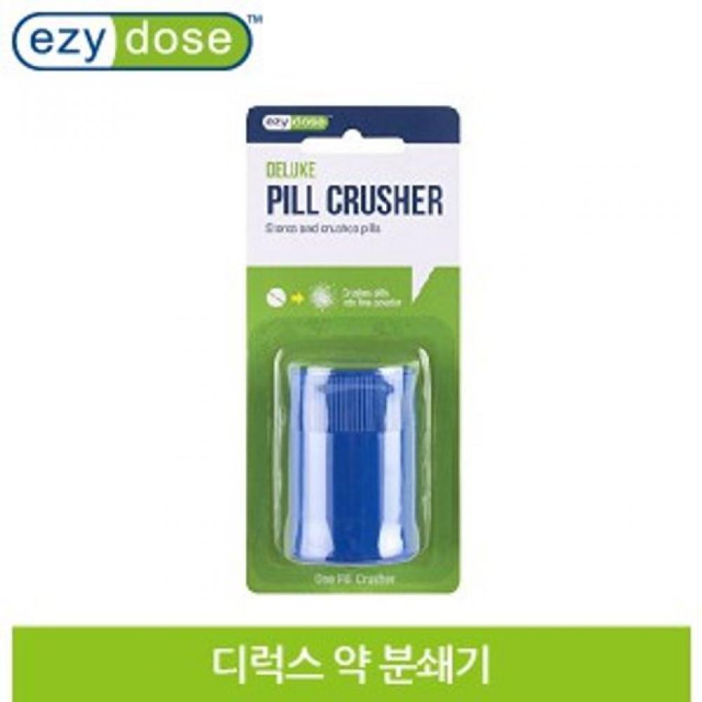 [B.S]디럭스 약 분쇄기 67148 알약절단기 약가위 약절단기 알약커터기 약분쇄기 알약분쇄기 (POP 5696268829)