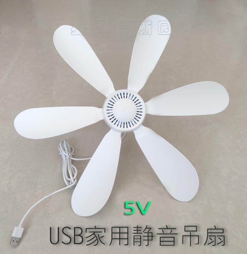 5V 거실 천장형 선풍기 실링팬 에코팬 타프팬 천정 씰링펜 텐트 산업용 (POP 5511516078)