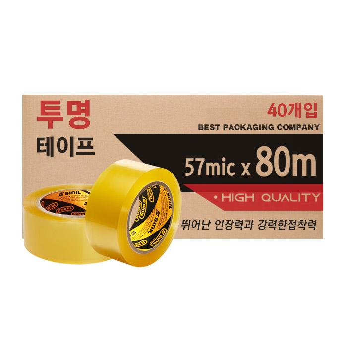 신일 투명 박스테이프 48mm x 80m 40개