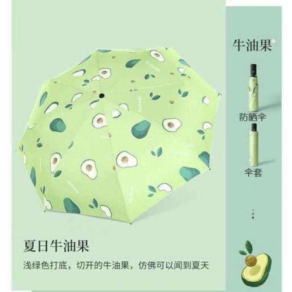 여름과일 UV 3단 우산 장마 레몬 수박 오렌지 복숭아 아보카도