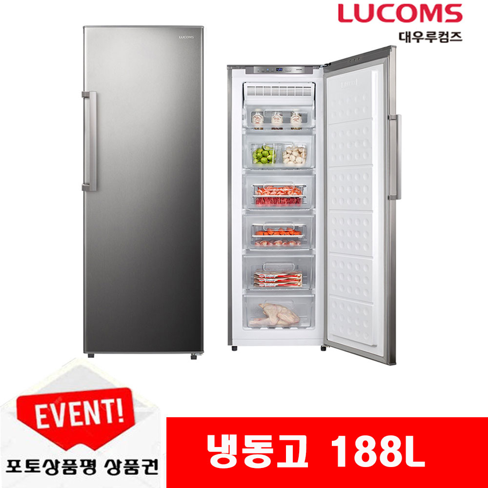 대우루컴즈 (지정일 배송문의) 188L 스탠드형 냉동고 R188K04 S 간접냉각방식