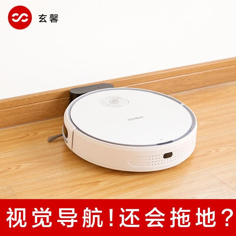 로봇청소기 App원격 스마트홈 일체형 전자동, T01-화이트