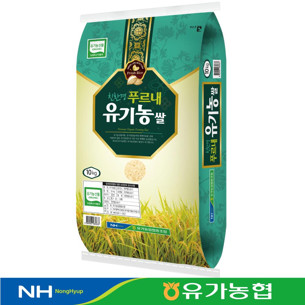 [유가농협] 유기농쌀10kg/ 단일품종 삼광/ 특등급쌀/ 친환경 쌀/ 2020년산, 1개, 10kg