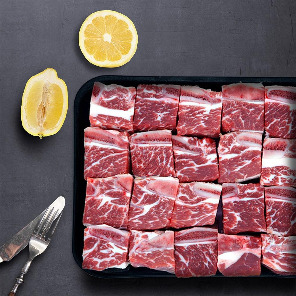 일품나라 [일품나라]호주산 소고기 큐브 탕갈비 1kg, 단품