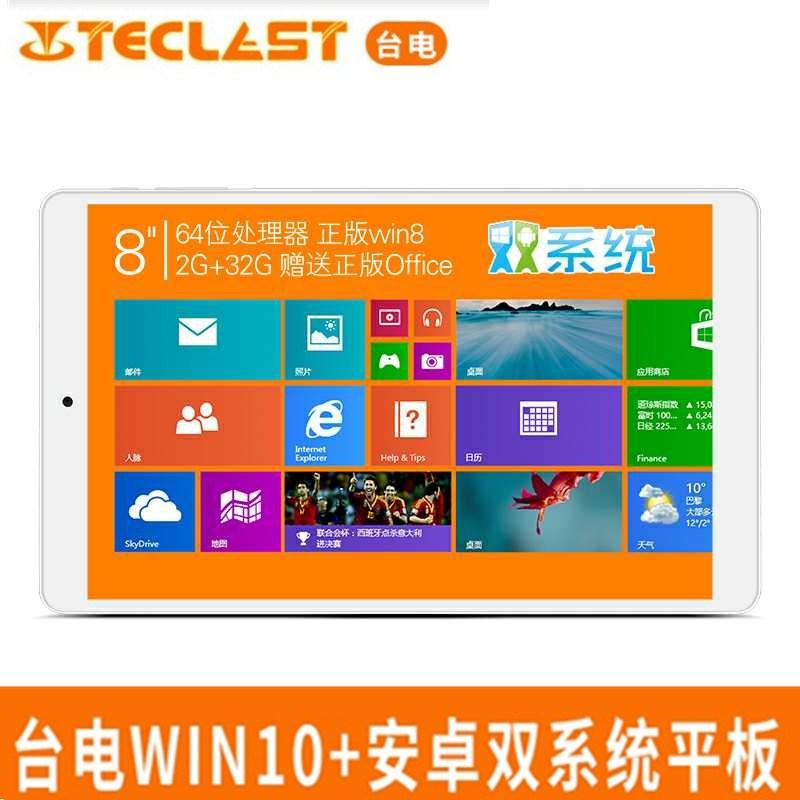 태블릿 /Teclast X80h8inch안드로이드+windows듀얼시스템 win8win10PC, C01-공식모델, T02-싱글 win시스템(사무 주식투기)
