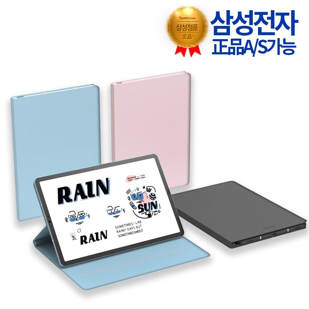 삼성전자 삼성 갤럭시 탭S6 라이트(Lite) 북커버 정품 케이스, 01_핑크