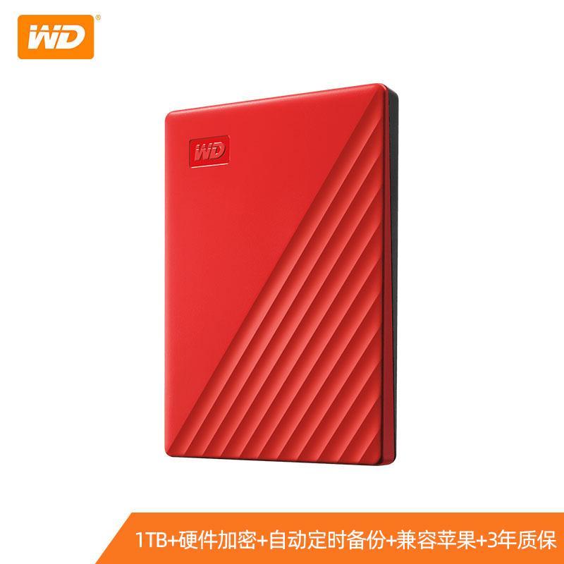 가성비 500gb 1테라 wd 외장하드 2테라 4테라 5tb 8tb 10tb 외장, 빨간, 공식 표준
