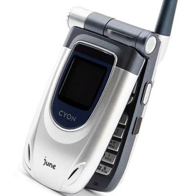 싸이언 LG-sv9140 가개통 새제품 올드폰 수집 소장 폴더폰 올드폰수집, 고급실버