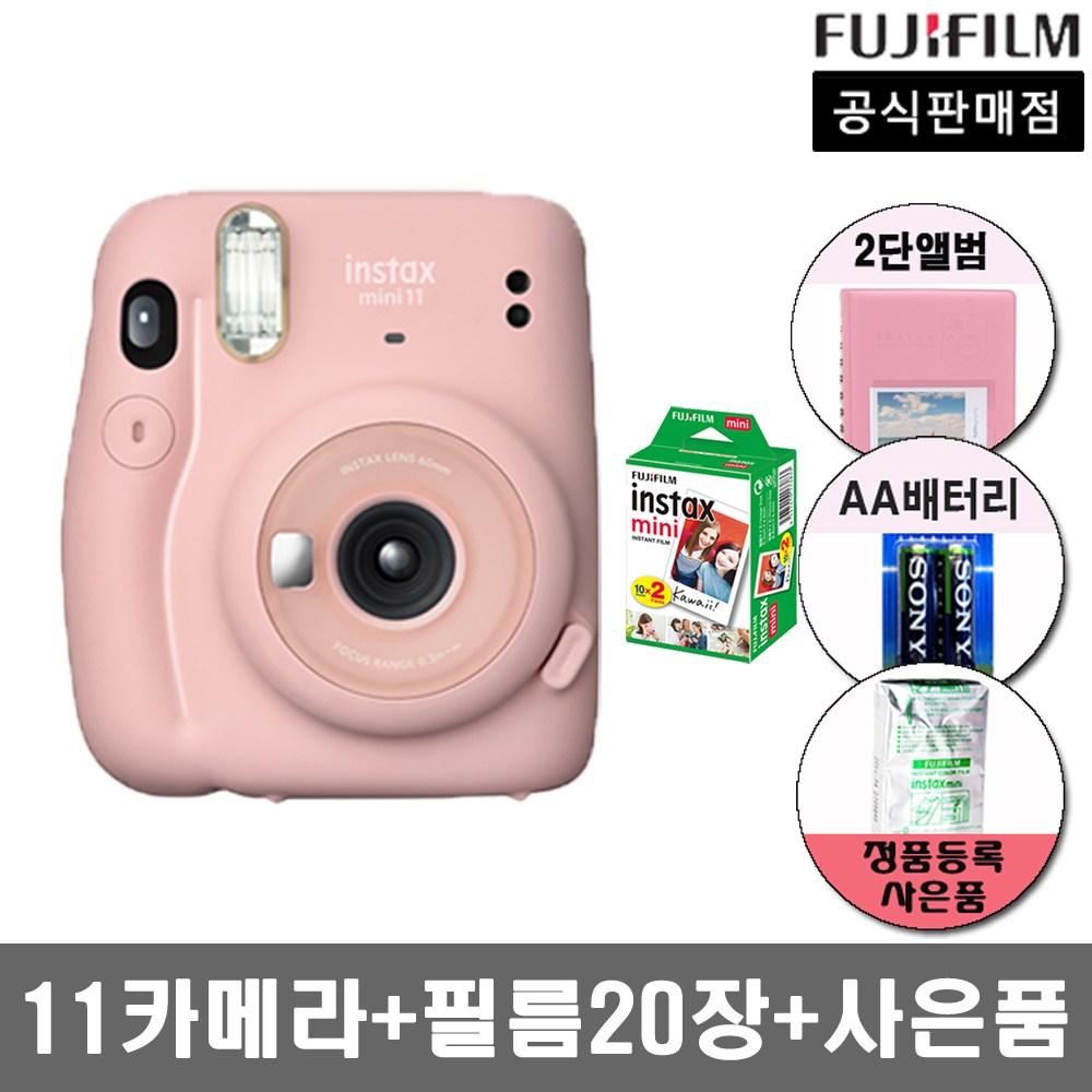 인스탁스 미니11카메라+필름20장+사은품 즉석카메라, 핑크