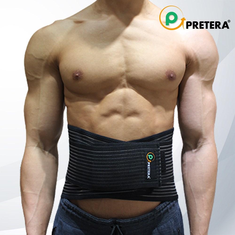 PRETERA 허리보호대 검정색 디스크 견인기 의료용 허리복대 남성 여성 산모용 산전 산후 요추 서포터