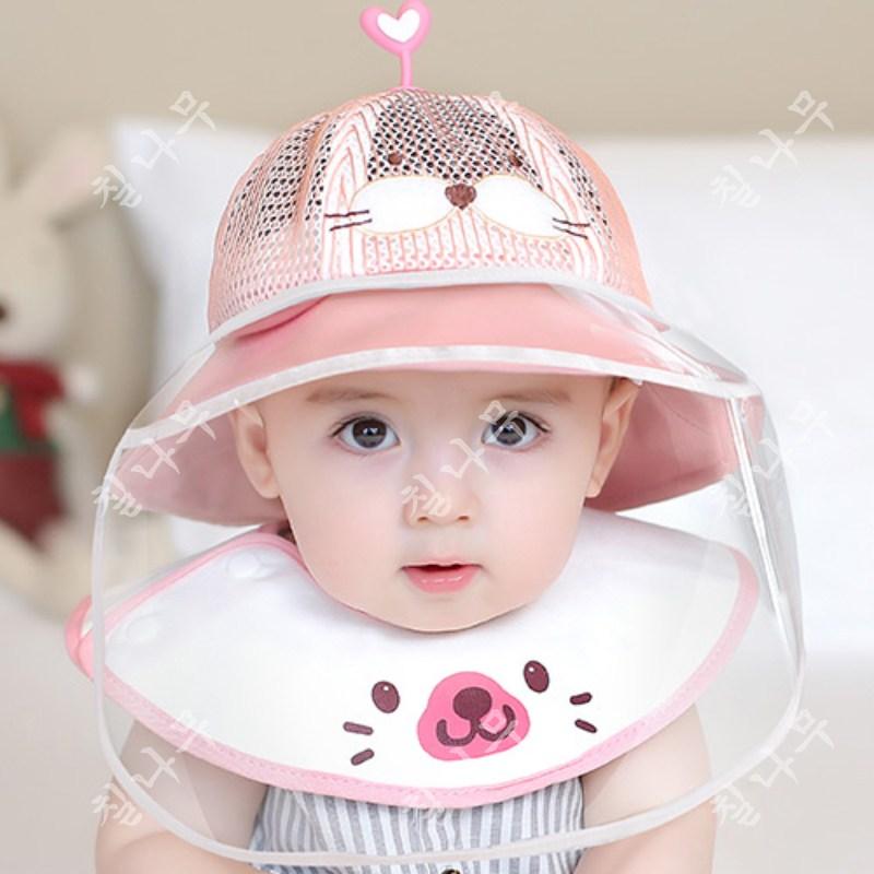 칠나무 어린이 아동 방역 안면 보호 모자 투명 썬캡 차단 벙거지 ETZYM5