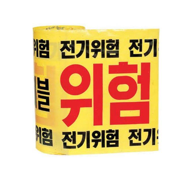안전띠성진산업사한전고압선 음 HAdd + 3988쓰렌