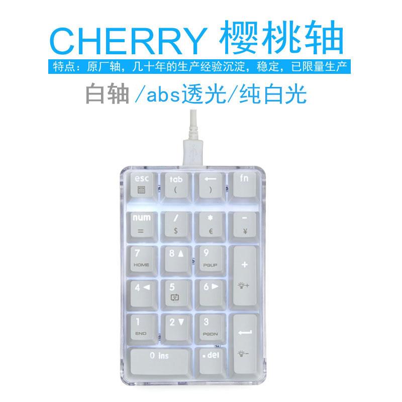 숫자키패드 적용 21건 노트북 데스크탑컴퓨터 외부연결 숫자 작은키보드 usb교필요 재무과 기계, 기본, C01-공식모델, T07-앵두 화이트스위치+abs투광 키보드커버