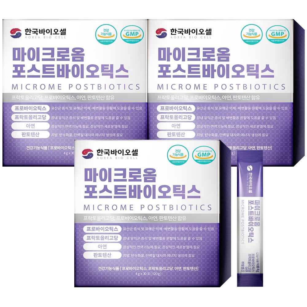 한국바이오셀 마이크로옴 포스트 바이오틱스, 3개 (3개월분), 30포