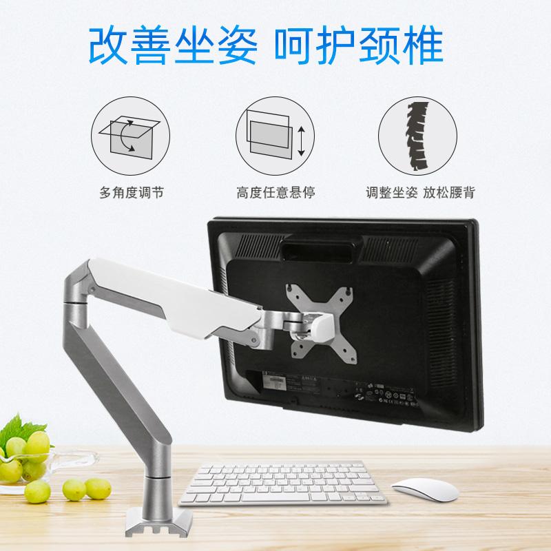 모니터브라켓 LG34인치 대역폭 포함물고기 화면 34WL500-B모니터 지지대 큰화면 받침대 테이블, T02-모던실버 색상