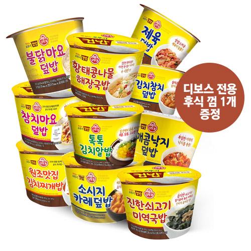 오뚜기 컵밥 인기 10종 혼합세트+디보스전용 후식껌 1개