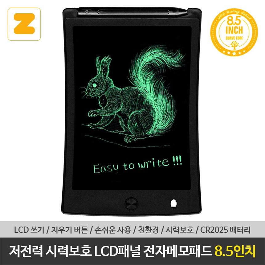 펜타그램 휴대용 스마트 LCD 전자노트 드로잉 메모패드 블랙보드