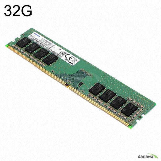 DDR4 32G PC4-21300 (정품)