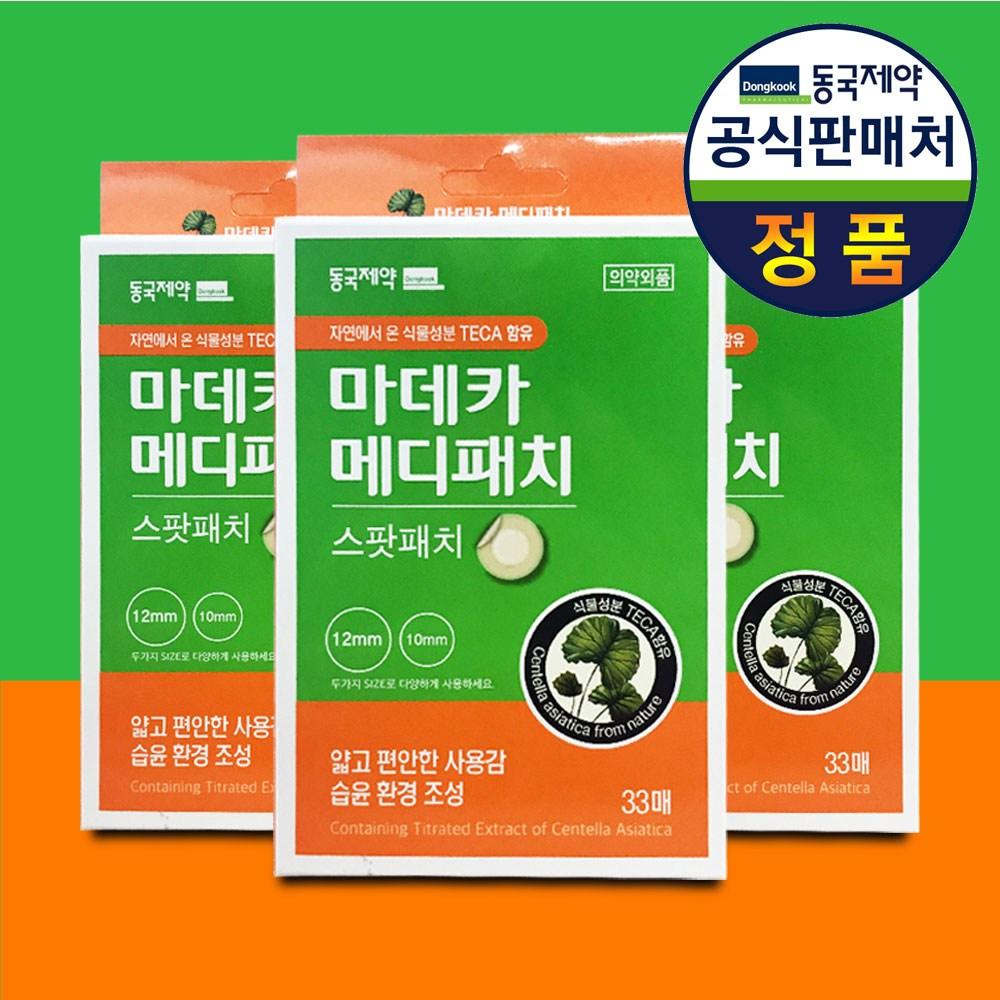 동국제약 메디패치 스팟패치 33매입 3개(99매) 여드름패치, 1개