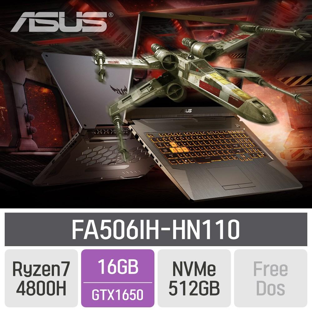 ASUS TUF 게이밍 FA506IH-HN110, 16GB, SSD 512GB, 미포함