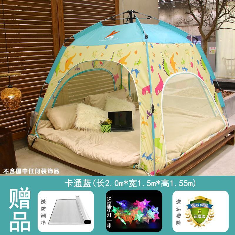 방텐트 자동 가정용 방안 면이너 실내 침대 겨울 방한 텐트 방풍 모기 기숙사, 3. 색상 분류: 카툰 블루 2-3 인 길이 2 폭 15 높이 155M 자동 15M 침대