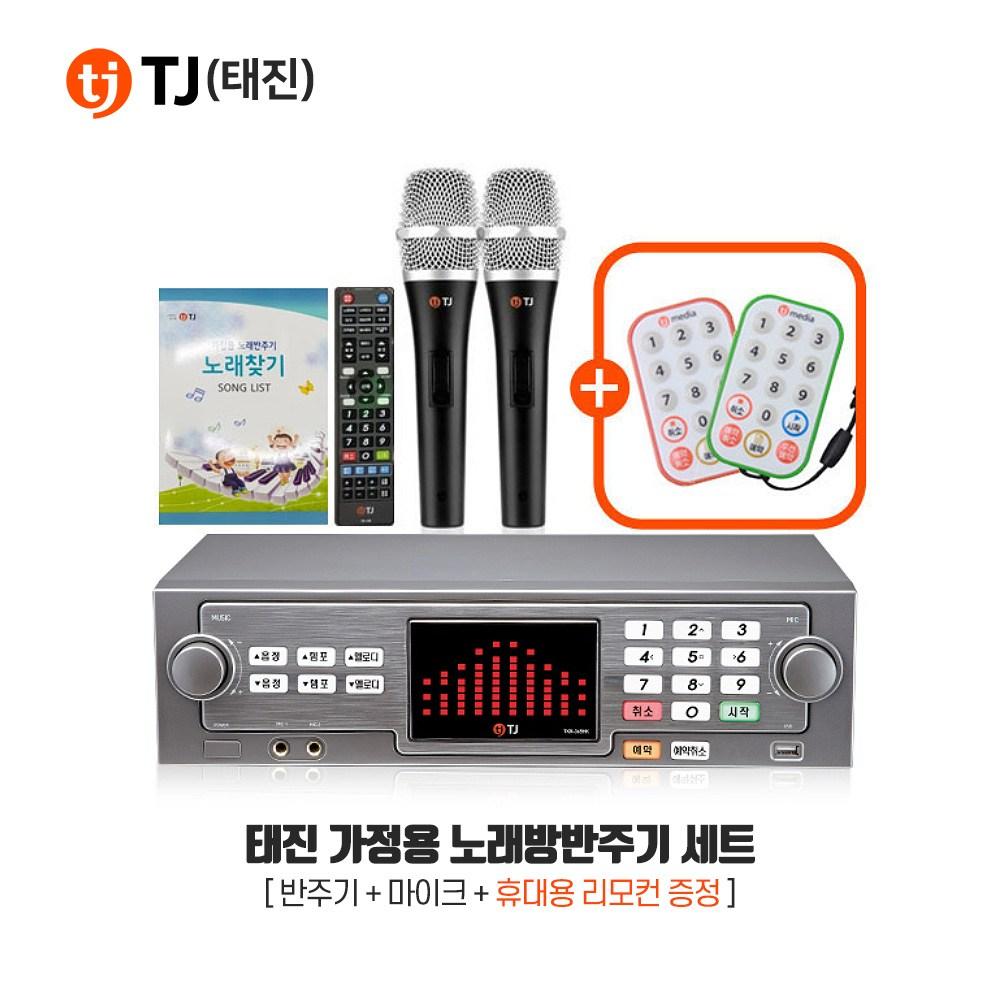 TJ미디어 TKR-365HK 태진 가정용 노래방반주기 마이크세트 노래방기계, TKR-365HK+유선마이크  TM-G20 2개