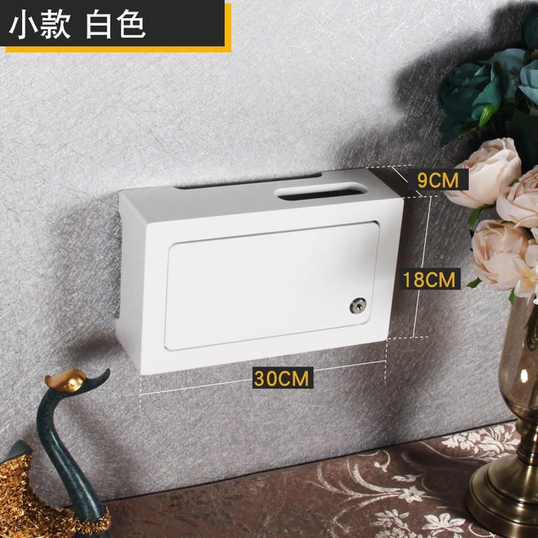 벽콘센트 가리개 배전함 커버 콘센트덮개 Simple Day, 30cm 흰색 (잠금 포함)