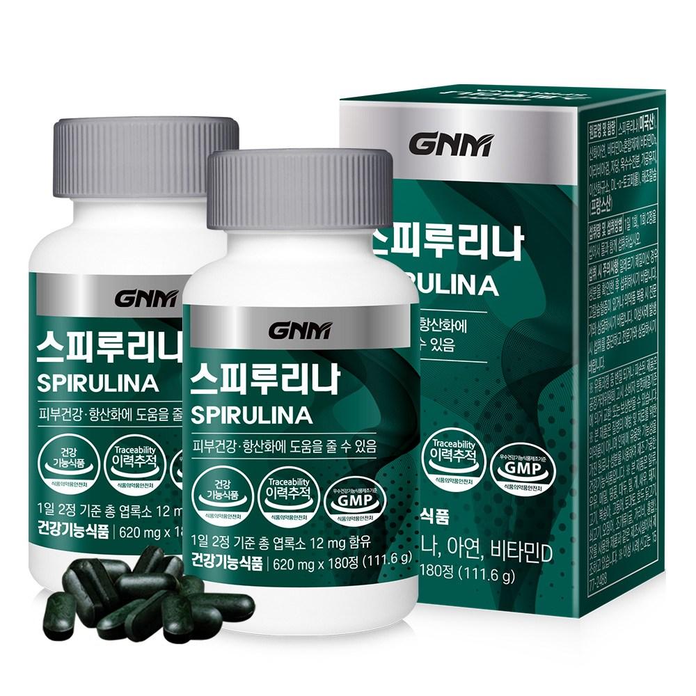 GNM자연의품격 스피루리나 비타민D 아연 (1병당 3개월분) 엽록소, 180정, 2개