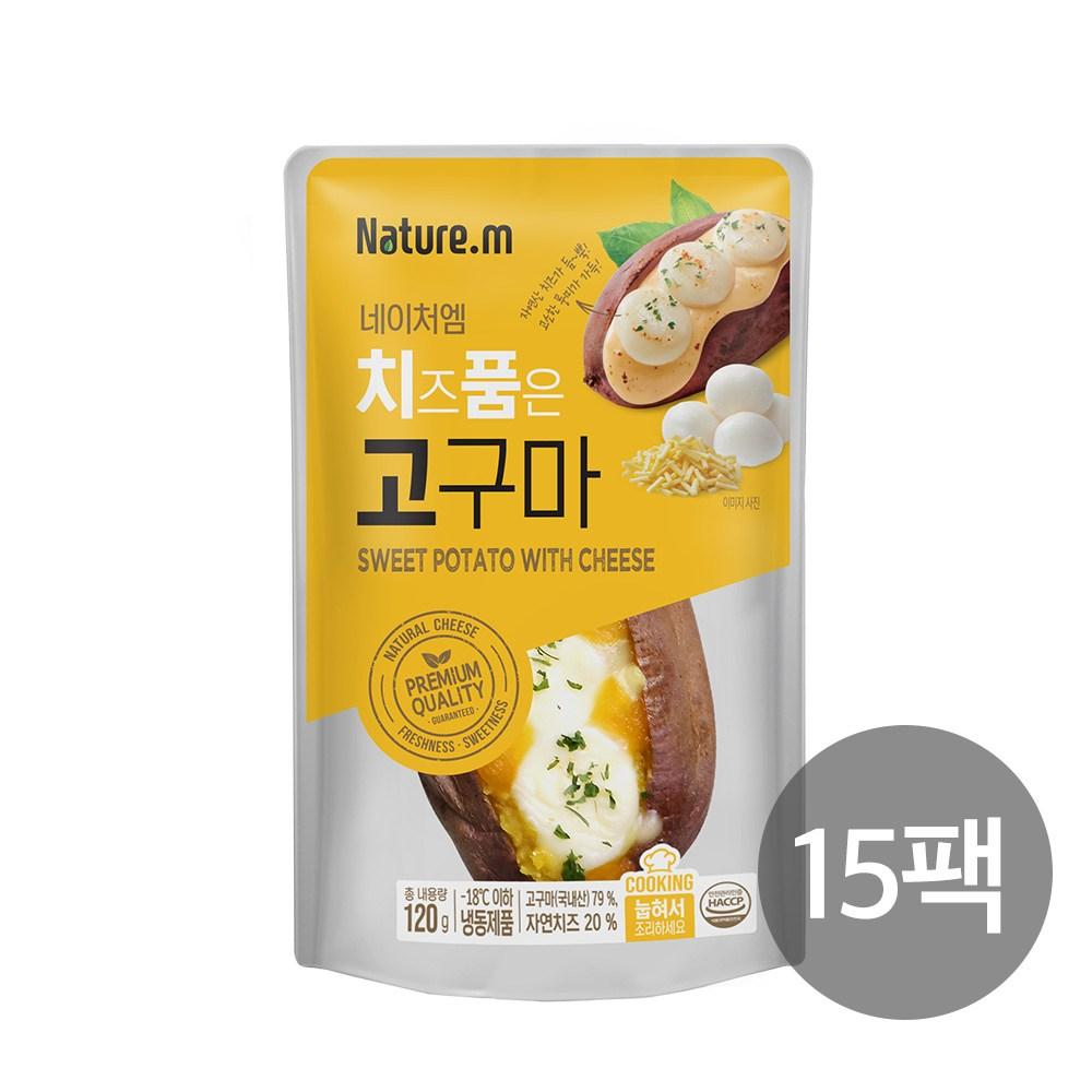 네이처엠 치즈품은 고구마 120g, 02_치즈품은 고구마 15팩