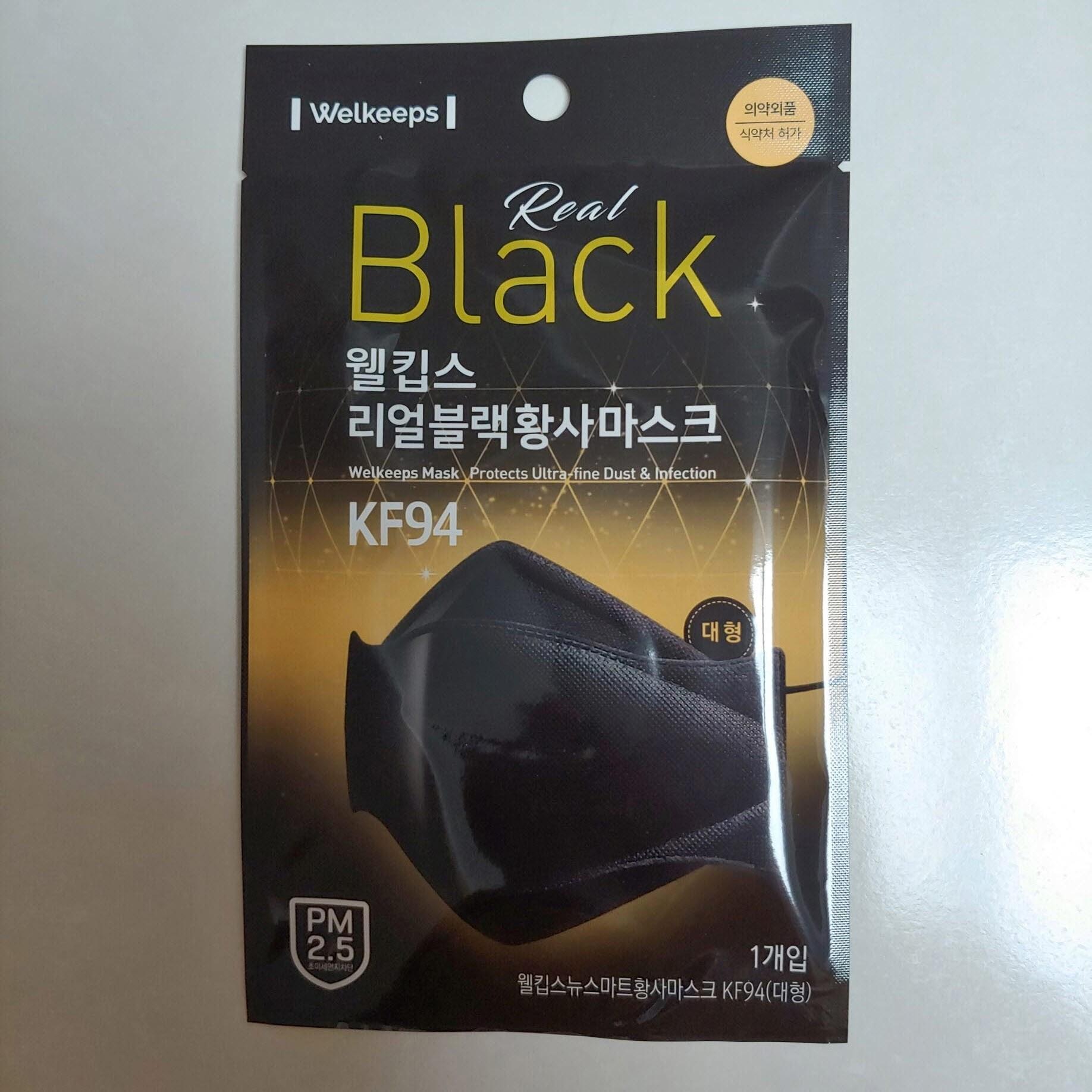 웰킵스 리얼블랙 KF94 황사 마스크 대형 개별포장 1매입 총5개, 1팩, 1개