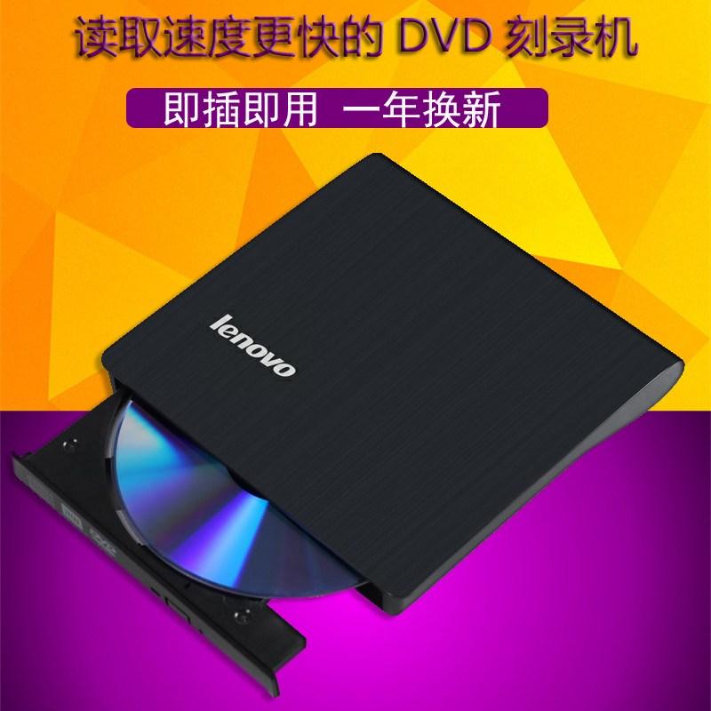 DVD콤보 외장 dvd CD롬 이동 usb외부연결 CD굽기 노트 데스크톱 통용 CD, 기본