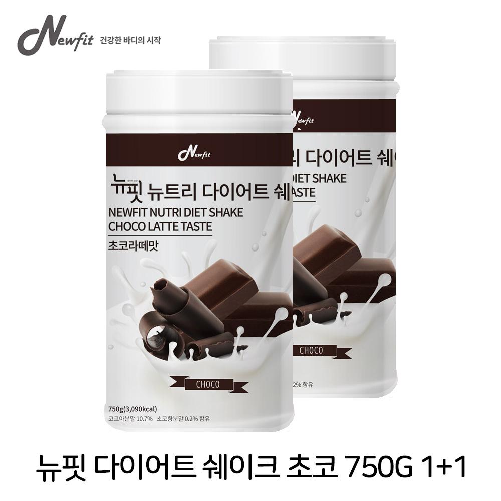 뉴핏 단백질 뉴트리 다이어트 쉐이크 초코맛, 750g, 2개