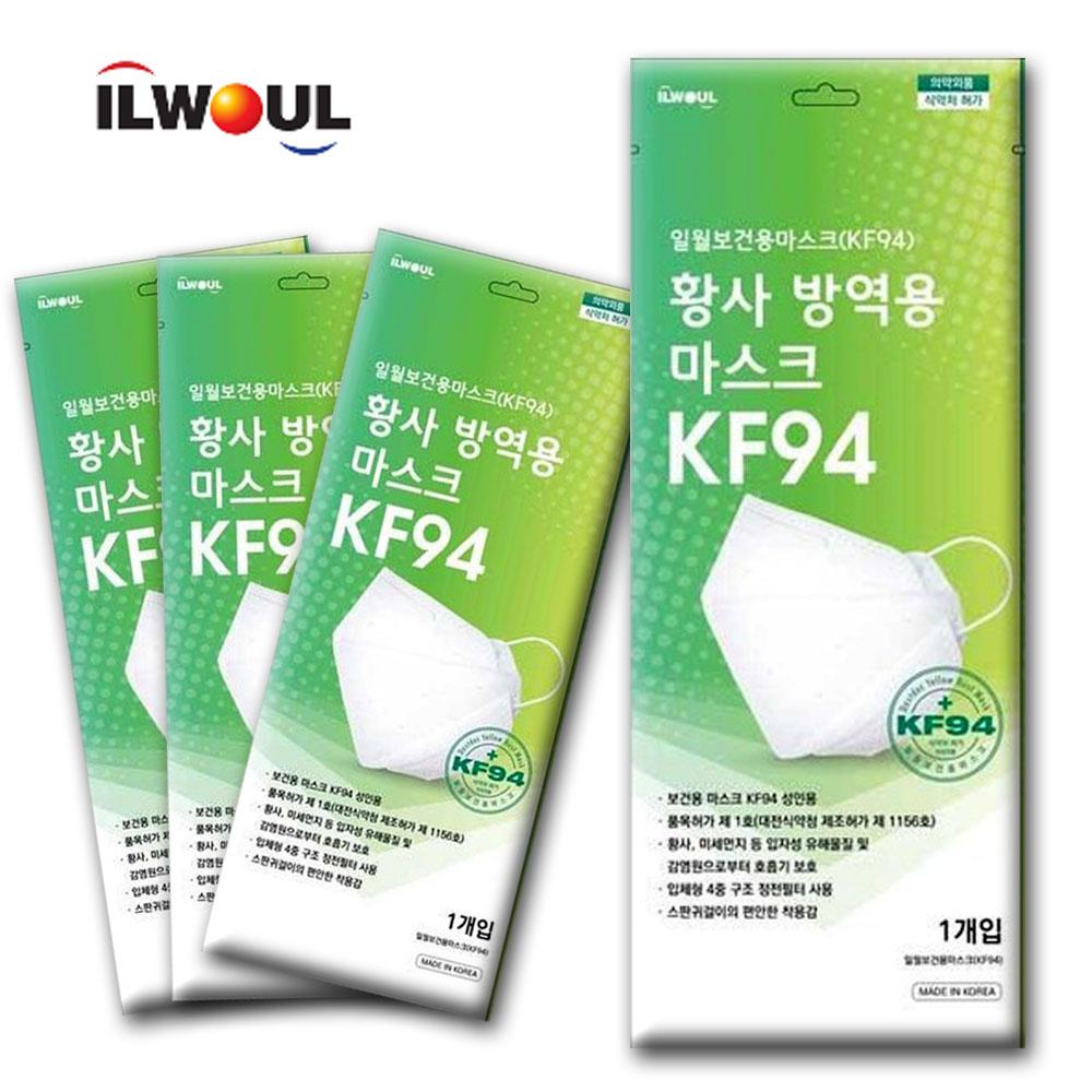 국산 일월 KF94 미세먼지 비말차단 방역용 마스크 100매, 100개