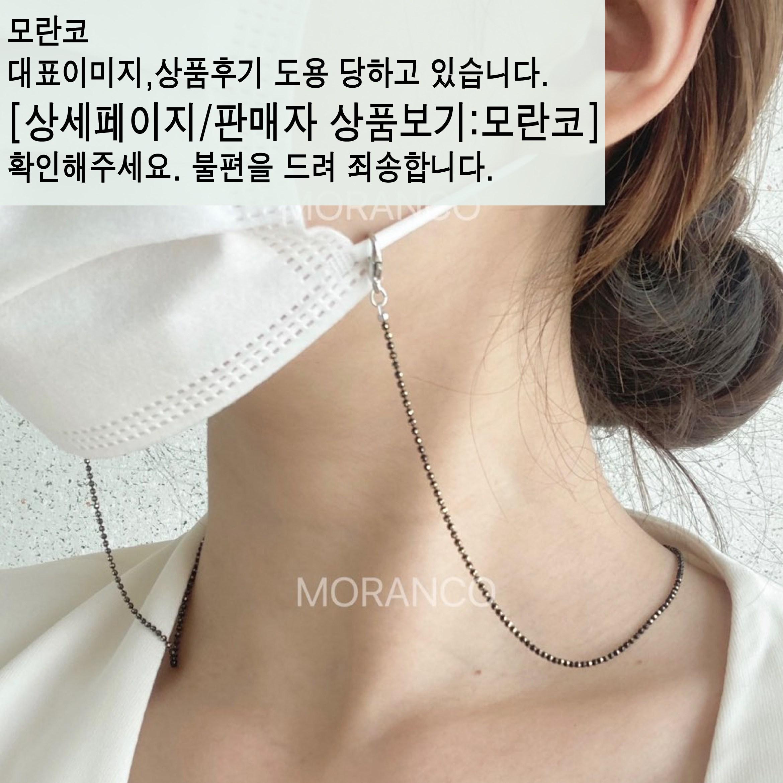모란코 심플 얆은 체인 패션 마스크목걸이 6컬러