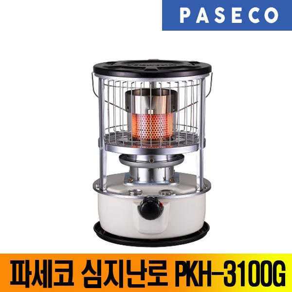 파세코 심지난로 PKH-3100G 석유난로 캠핑난로 등유, 단일상품