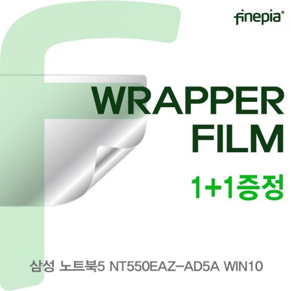 [득템] 삼성 노트북5 NT550EAZ-AD5A WRAPPER필름, 트랙패드/유광