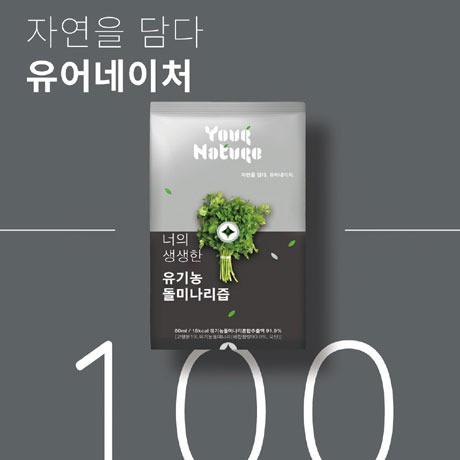유어네이처 너의생생한 유기농 돌미나리즙 80mlX100개 1박스, 상세설명 참조, 없음