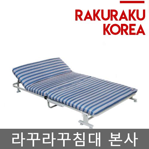 뉴 라꾸라꾸 침대 4 (2인용) CBK-004SD 세탁커버 사은품증정 무료배송