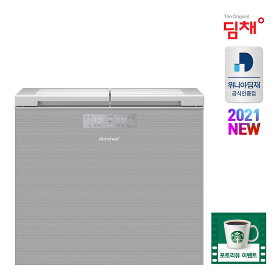 [K쇼핑][공식인증점]21년형 딤채 뚜껑형 김치냉장고 221L EDL22EFWNSS 메탈 실버-10-5723179155