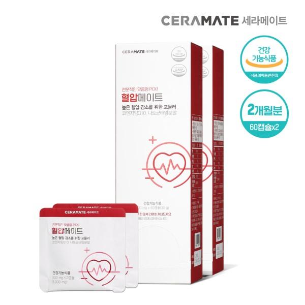 세라젬 세라메이트 혈압메이트 30포X2 (2개월분)