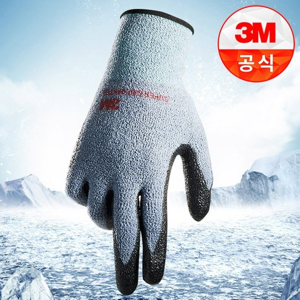 3M 컴포트그립 슈퍼그립 겨울용장갑 기모장갑 털장갑 5개입, 슈퍼그립 겨울용 M
