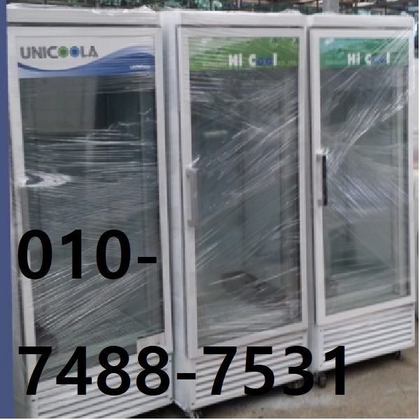 쇼케이스 중고음료수냉장고 냉동식품보관, 냉장고