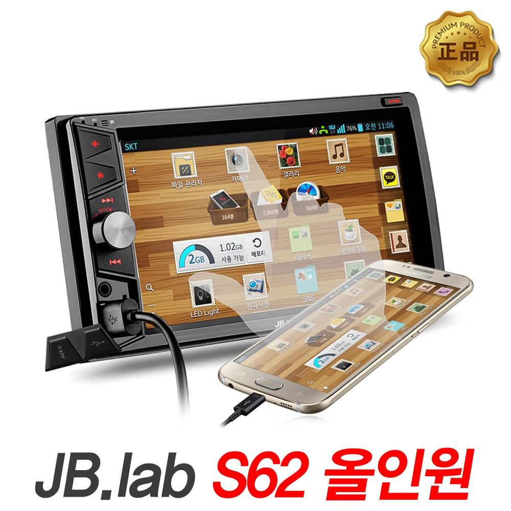 제이비랩 S62 카오디오 올인원 미러링 네비