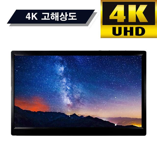 SUOPU 15.6인치 4K UHD 고화질 노트북 보조모니터 서브모니터 게임용모니터 휴대용 모니터, 15.6인치 FHD(1920x1080)
