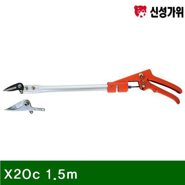 ksw93513 고지가위 X20c 1.5m 580g if160 (1EA)