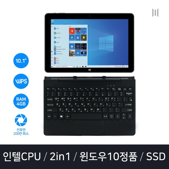 엠피지오레전드 컨버전스4/64G+도킹키보드/윈도우태블릿PC/2in1/10.1/윈도우10/듀얼와이파이, 상세설명 참조, 없음